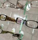 La mutuelle pour les soins optiques